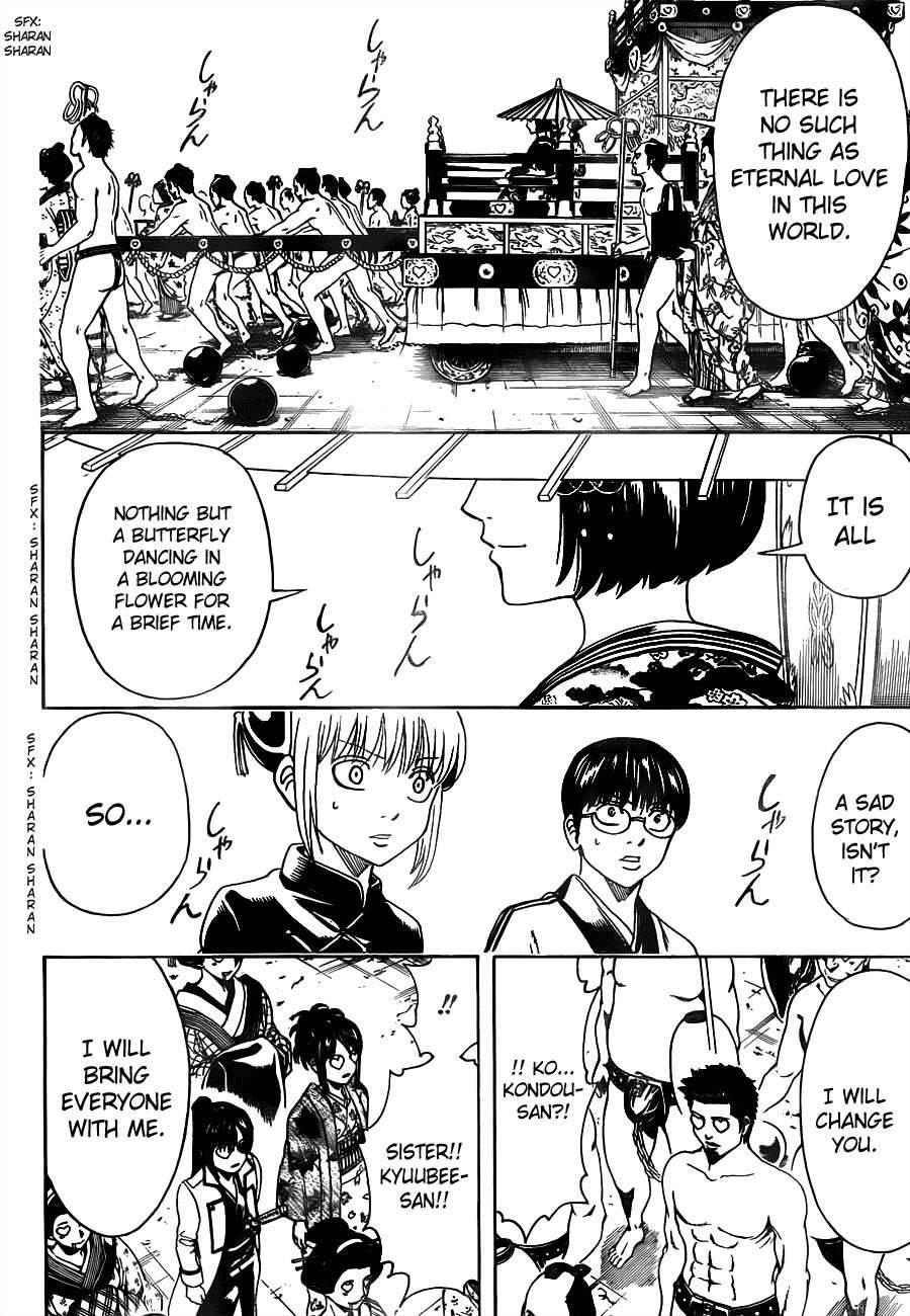 Gintama Chapter, 494 image 010