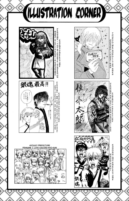 Gintama Chapter, 322 image 003