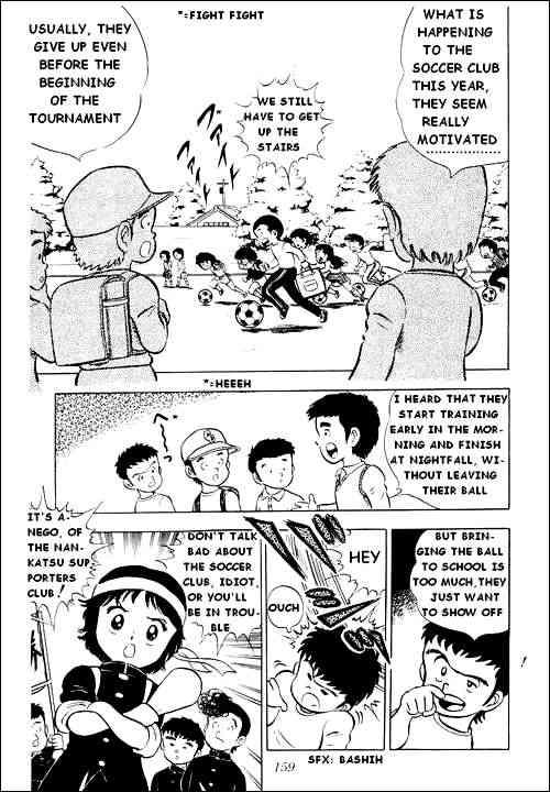 Captain Tsubasa, Chapter 4 image 006