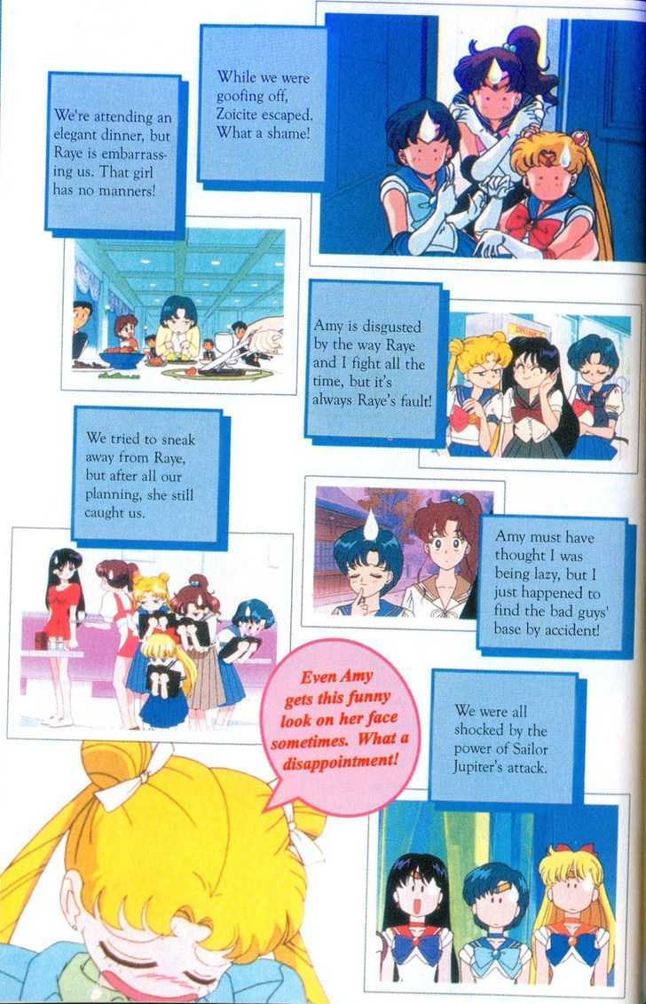Sailor Moon, Cahpter 2.1 image 027