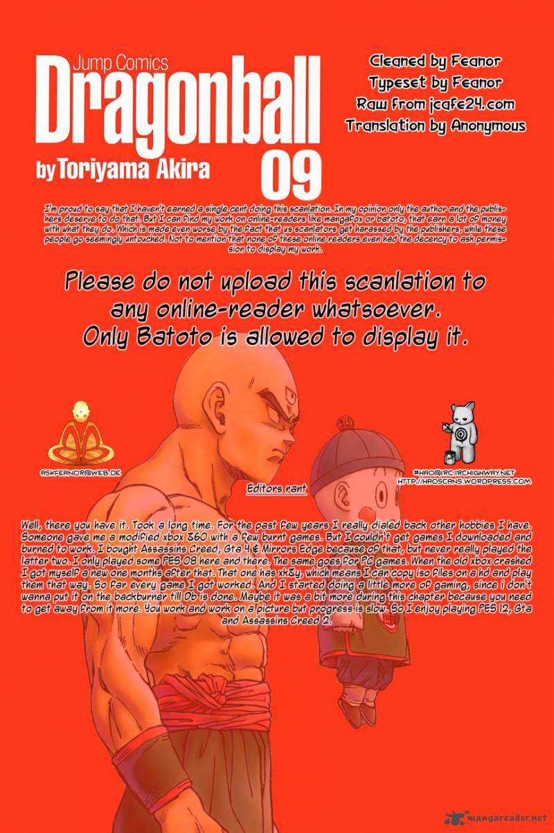 Dragon Ball, Chapter 121 image 015
