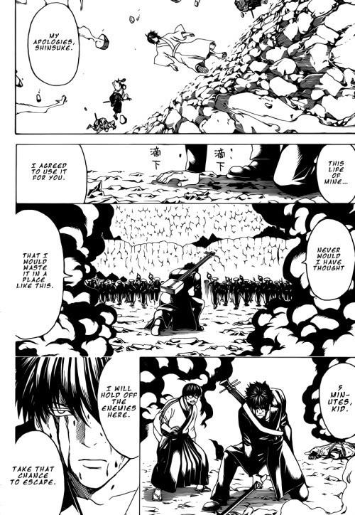 Gintama Chapter, 572 image 007