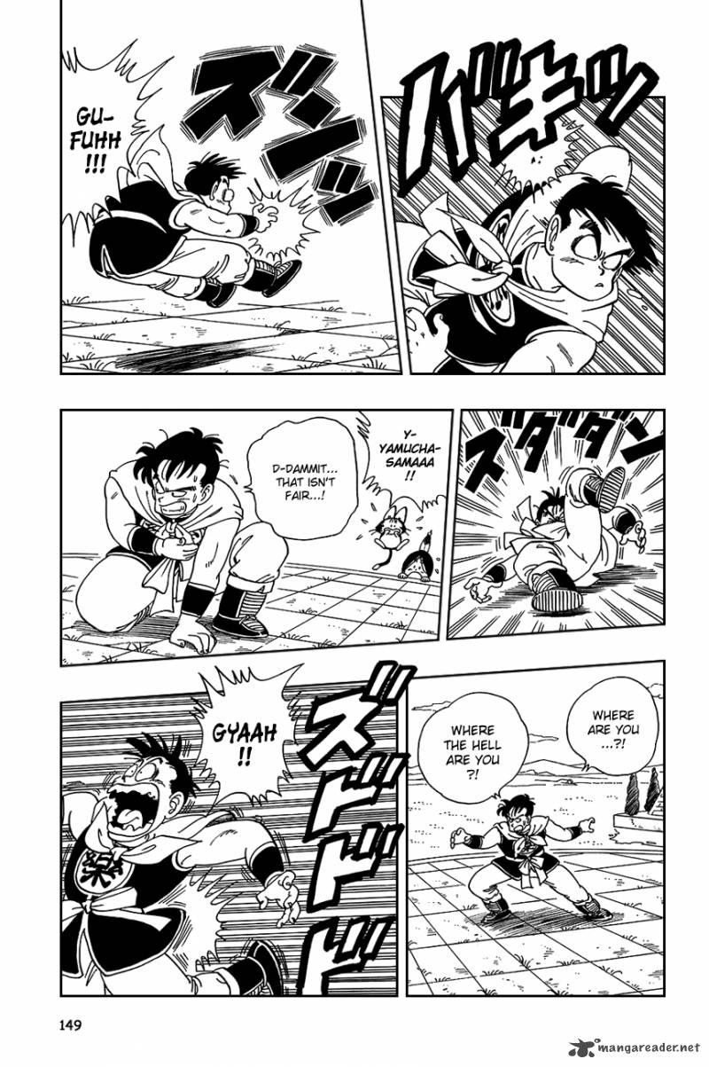 Dragon Ball, Chapter 100 image 005