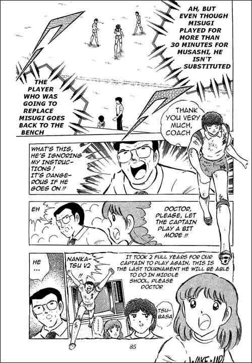 Captain Tsubasa, Chapter 57 image 020
