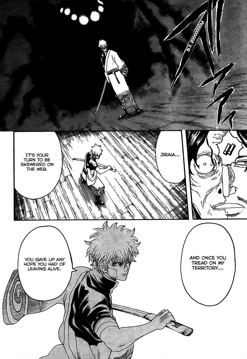 Gintama Chapter, 259 image 012
