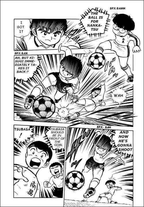 Captain Tsubasa, Chapter 5 image 049