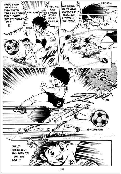 Captain Tsubasa, Chapter 5 image 008