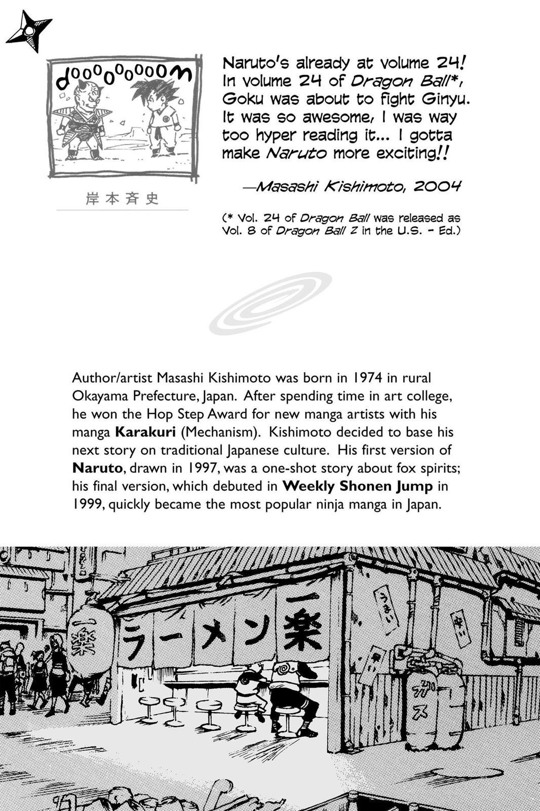 Naruto, Chapter 209 image 002