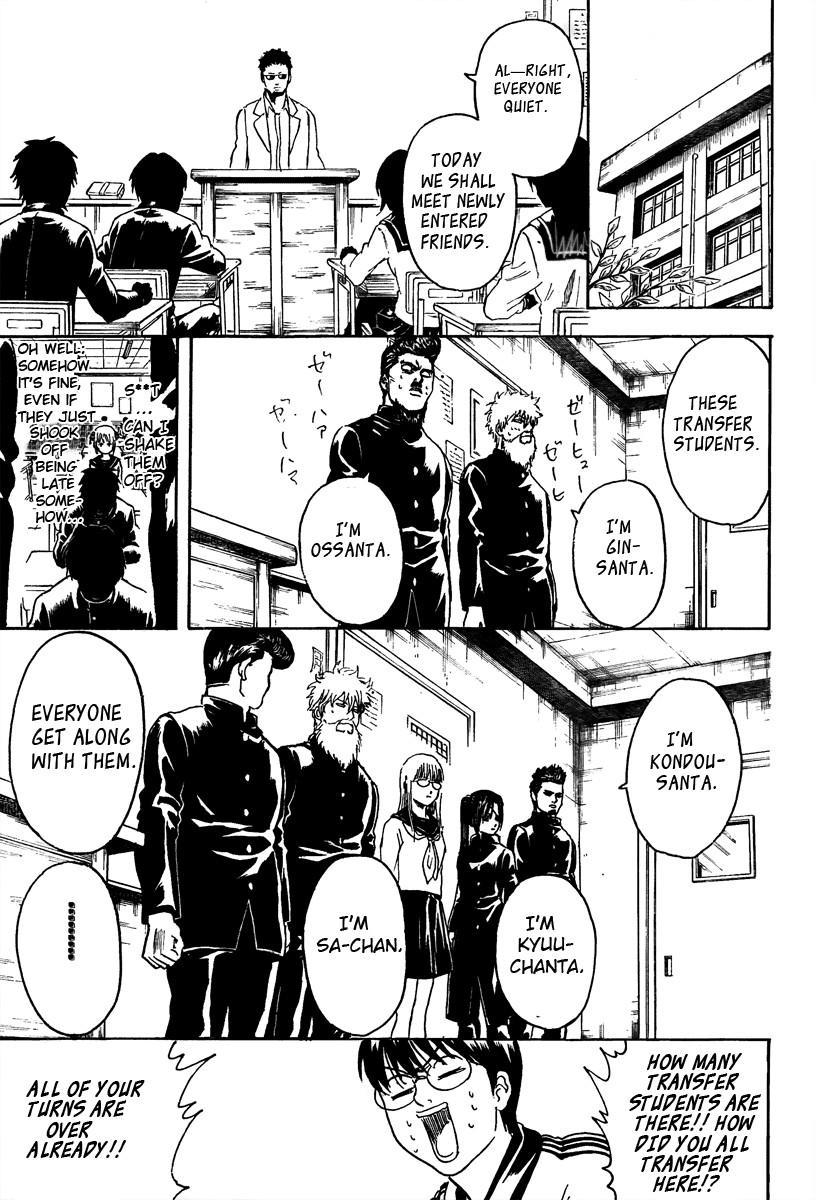 Gintama Chapter, 292 image 006