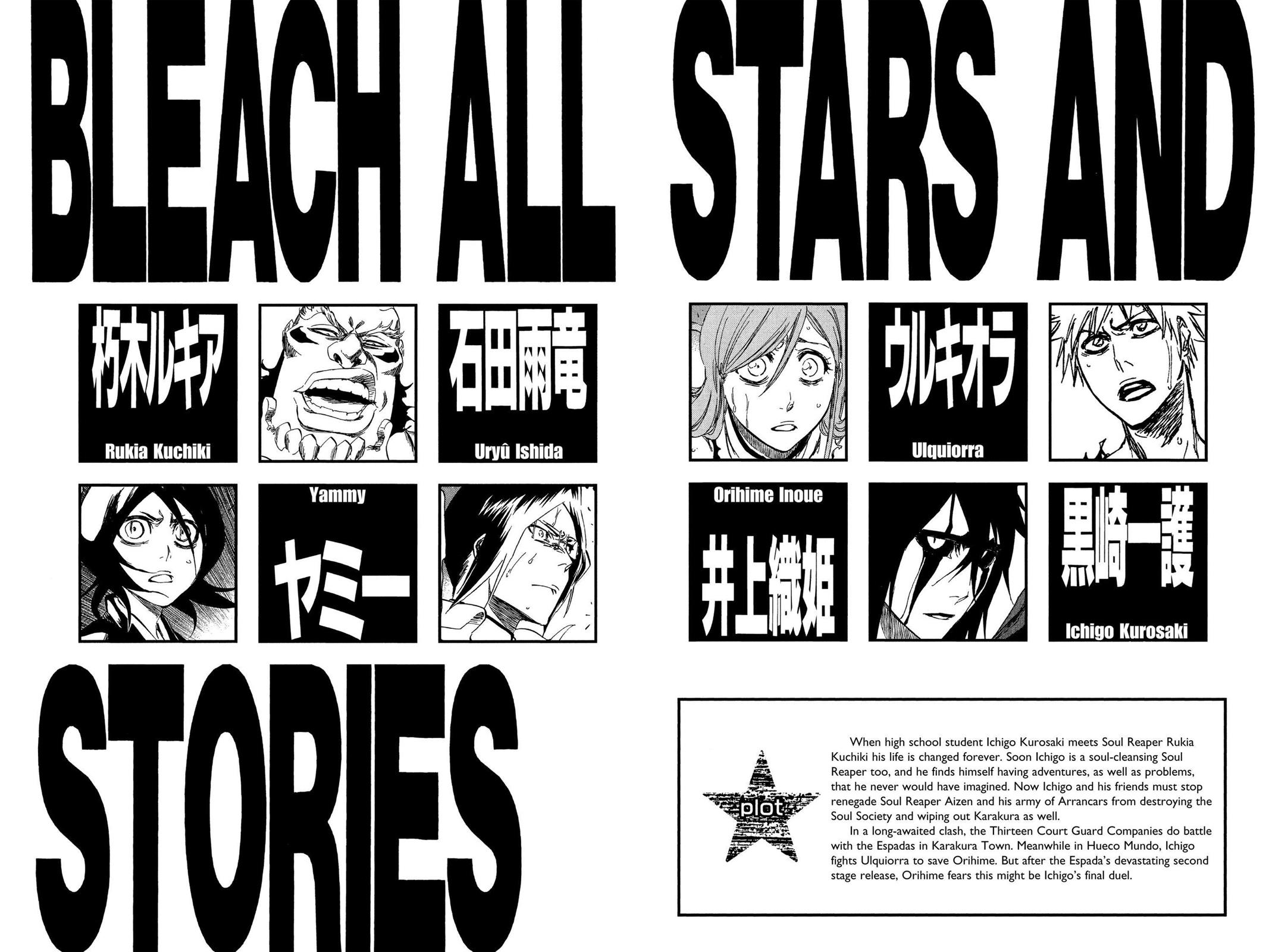 Bleach, Chapter 350 image 005