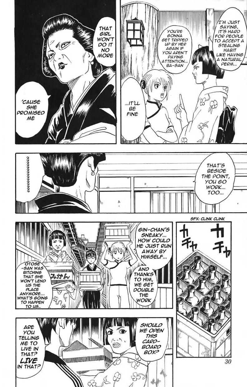 Gintama Chapter, 24 image 005