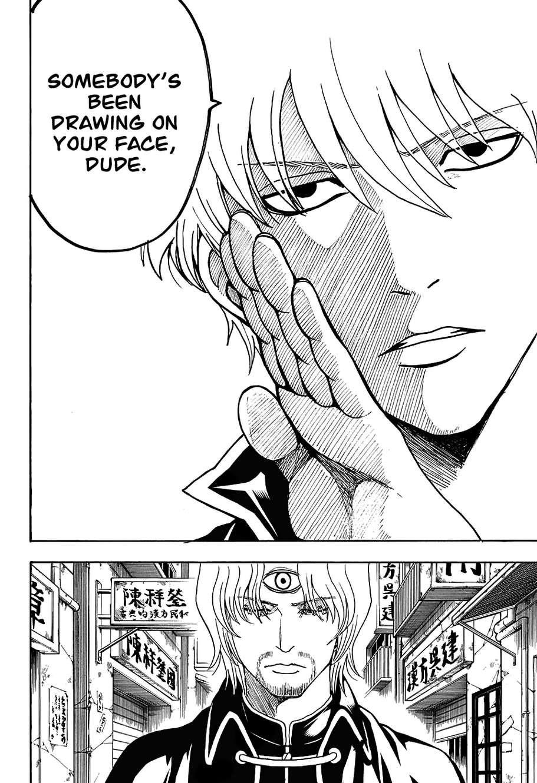 Gintama Chapter, 569 image 002