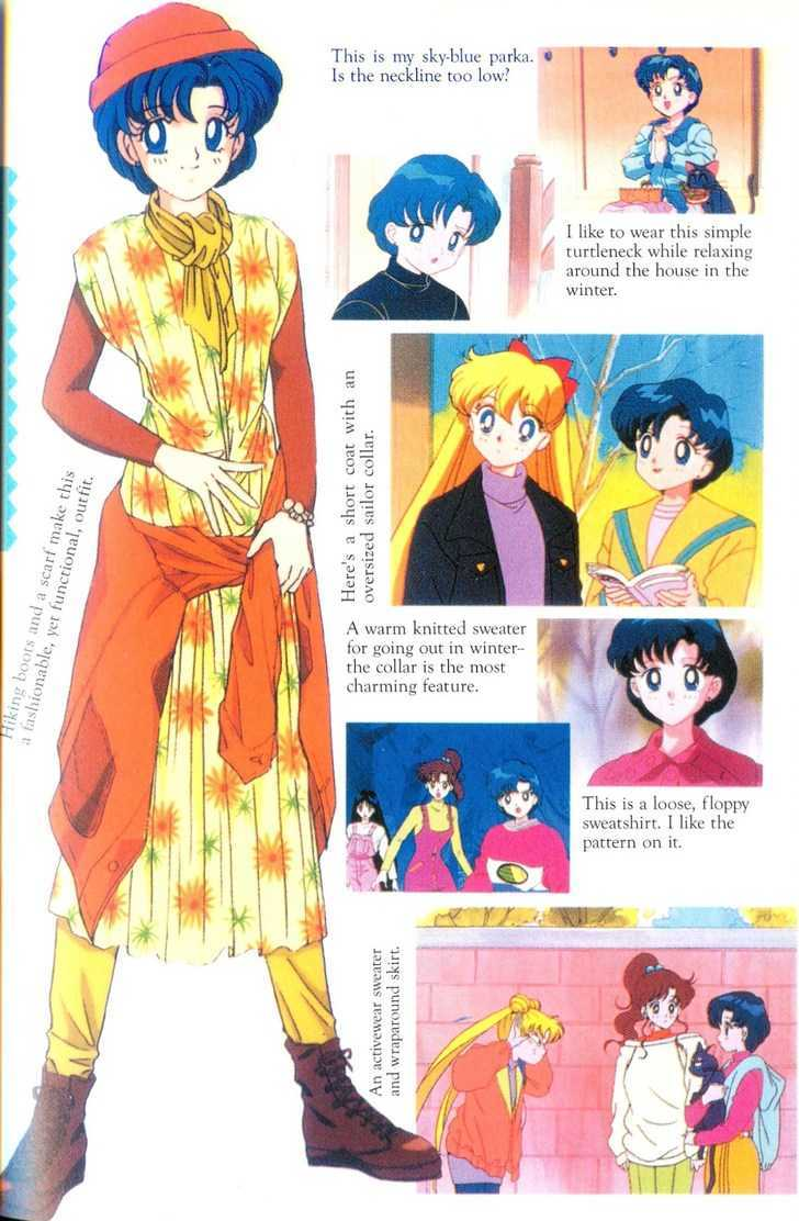 Sailor Moon, Cahpter 2.1 image 019