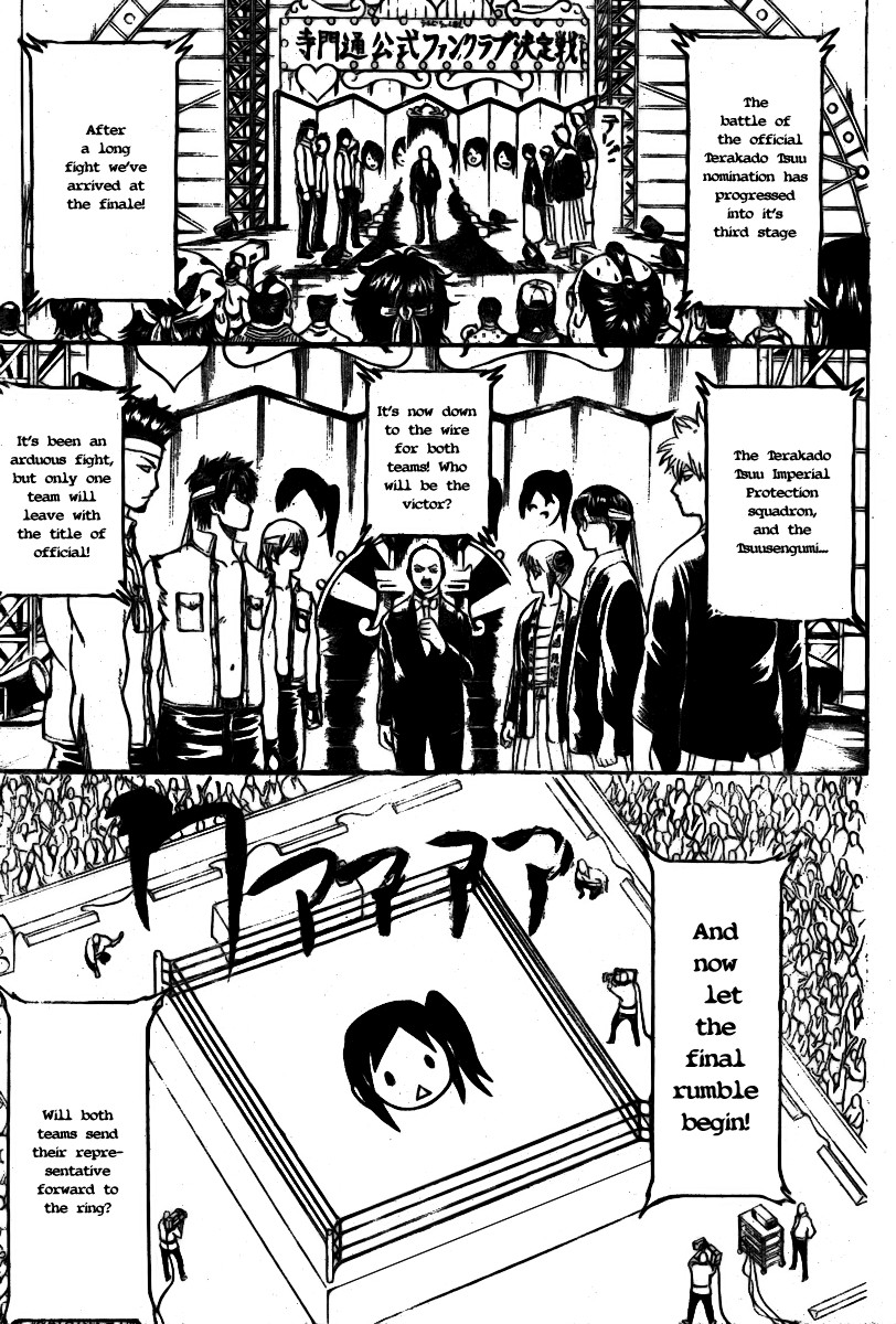 Gintama Chapter, 244 image 003
