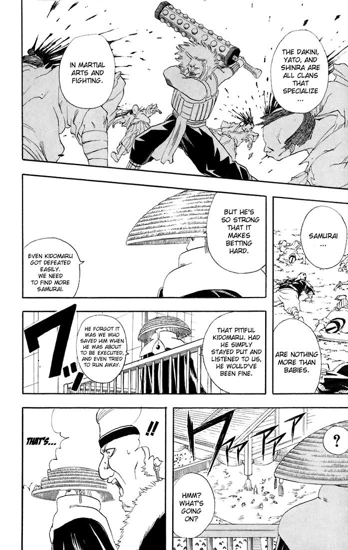 Gintama Chapter, 44 image 003