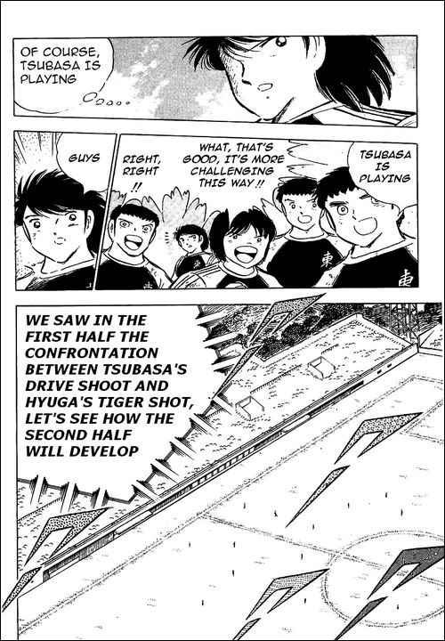 Captain Tsubasa, Chapter 79 image 009