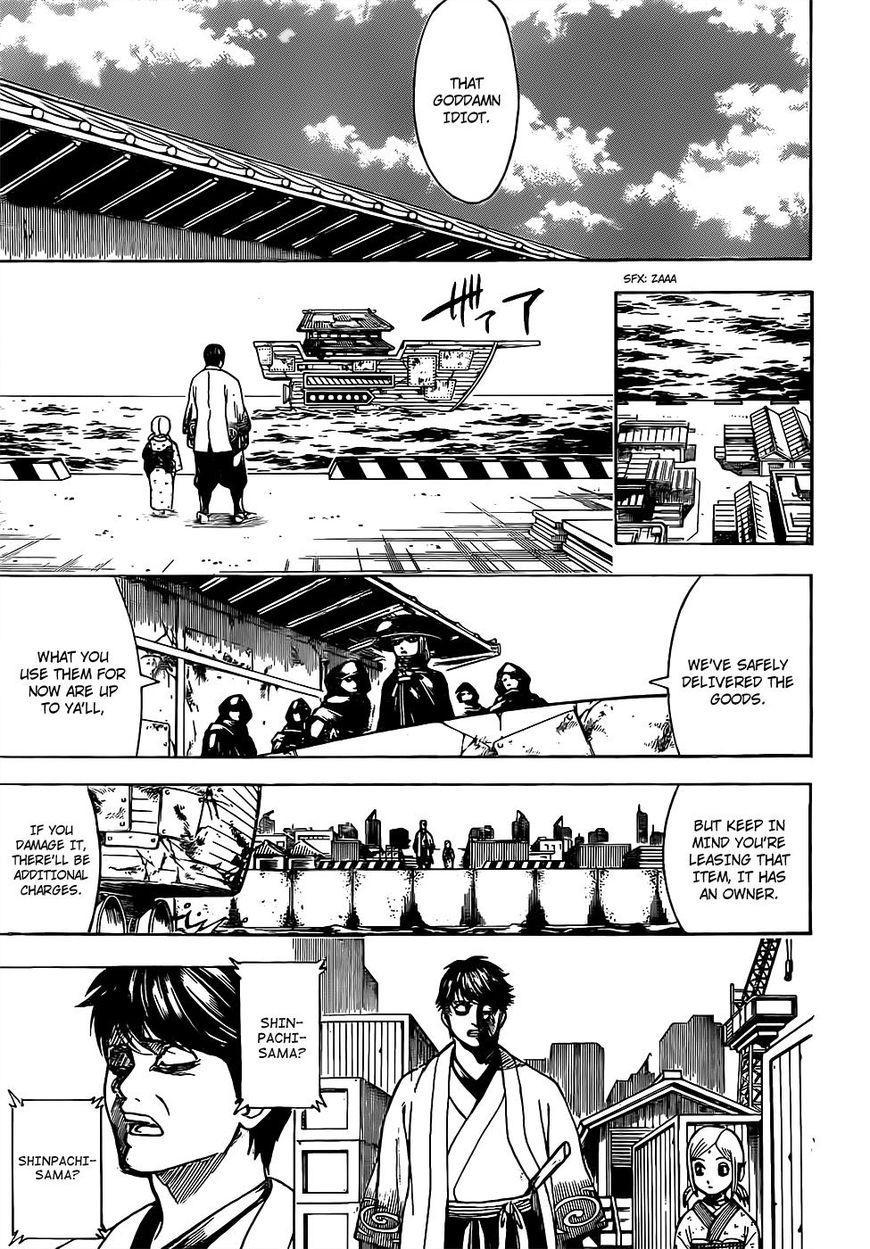 Gintama Chapter, 674 image 015