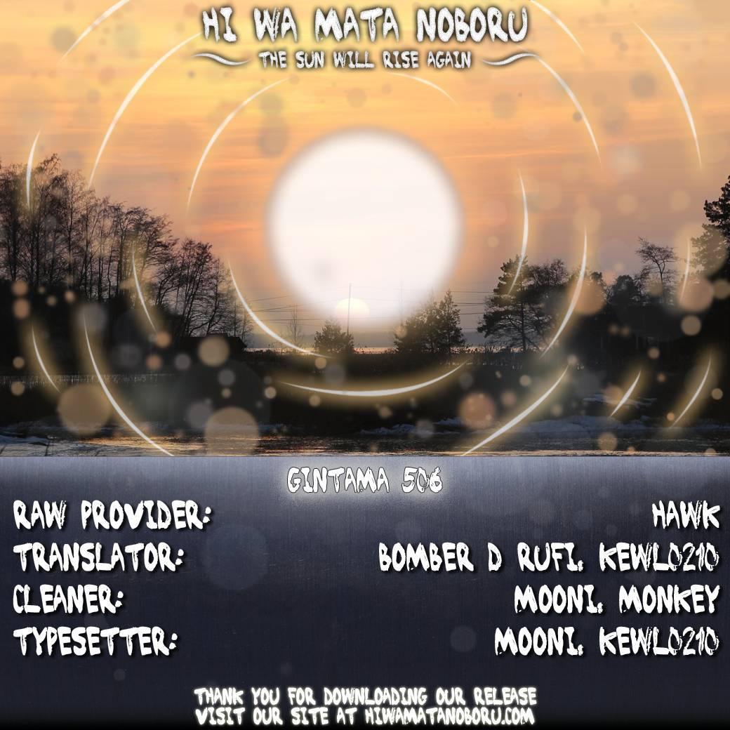Gintama Chapter, 506 image 020