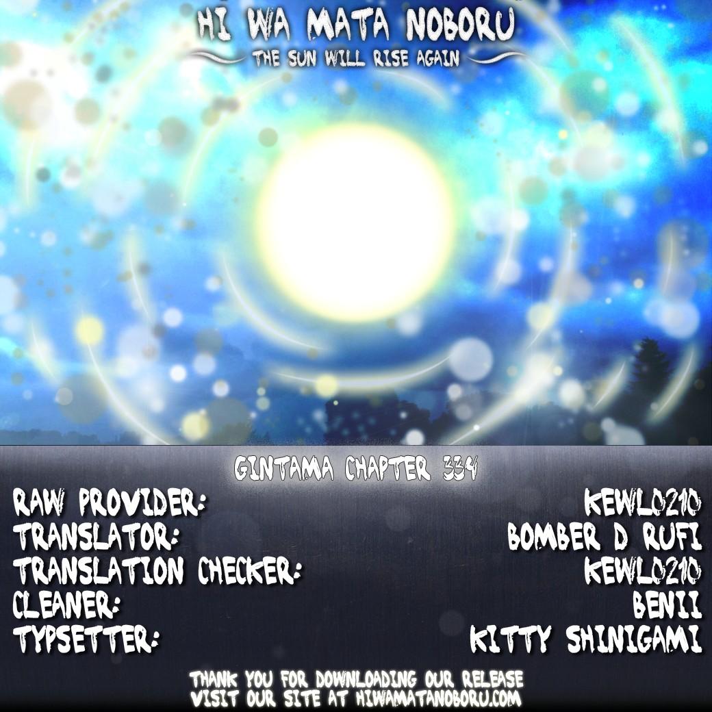 Gintama Chapter, 334 image 022