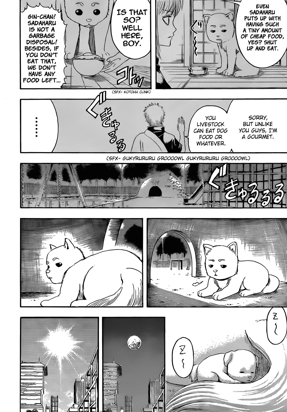Gintama Chapter, 401 image 008