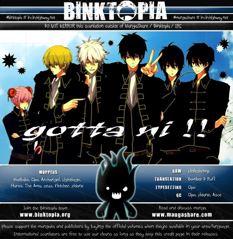 Gintama Chapter, 264 image 020