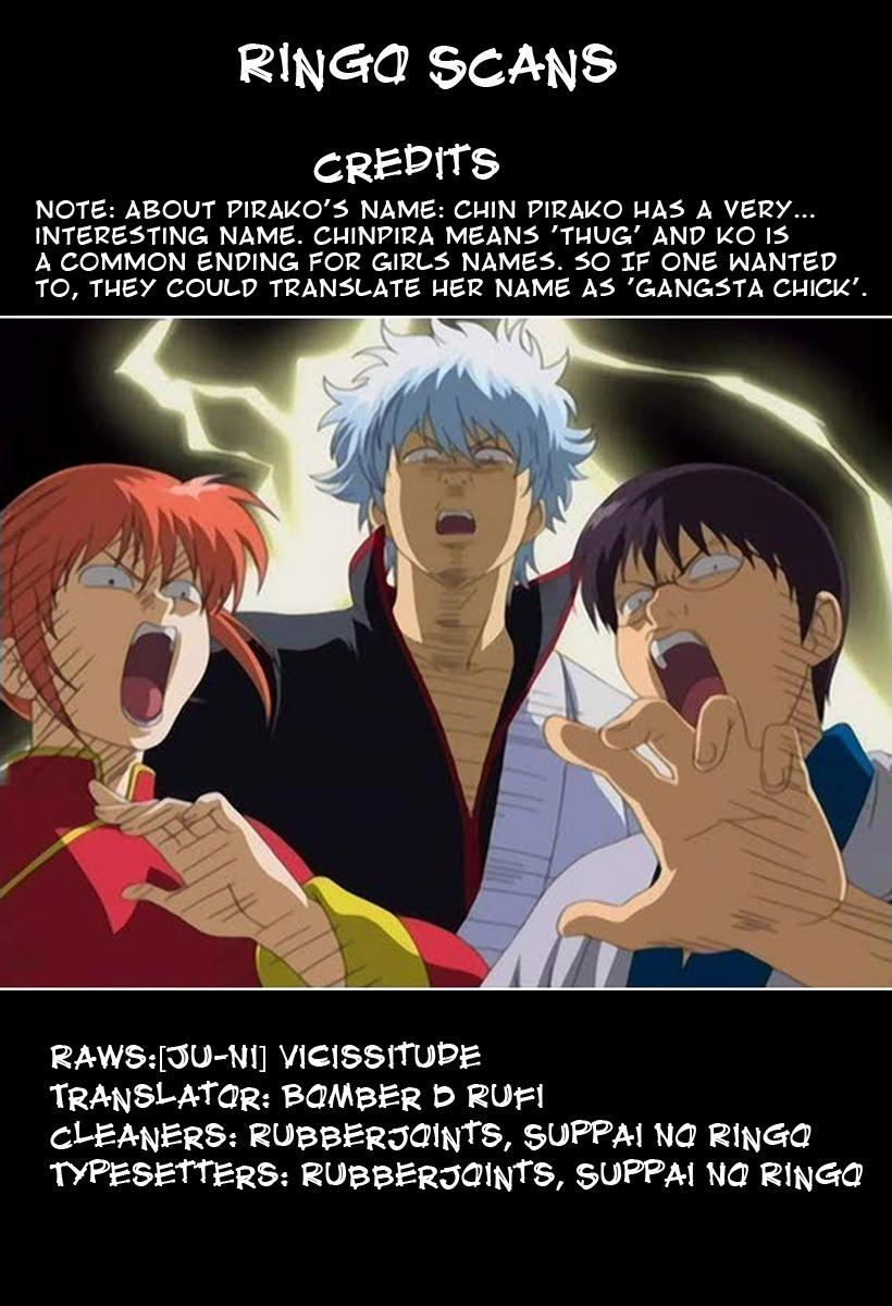 Gintama Chapter, 298 image 001