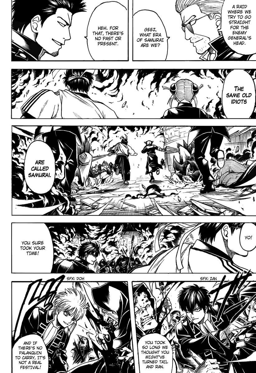 Gintama Chapter, 699 image 034
