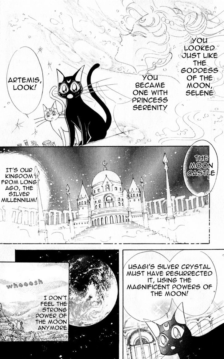 Sailor Moon, Cahpter 14 image 016