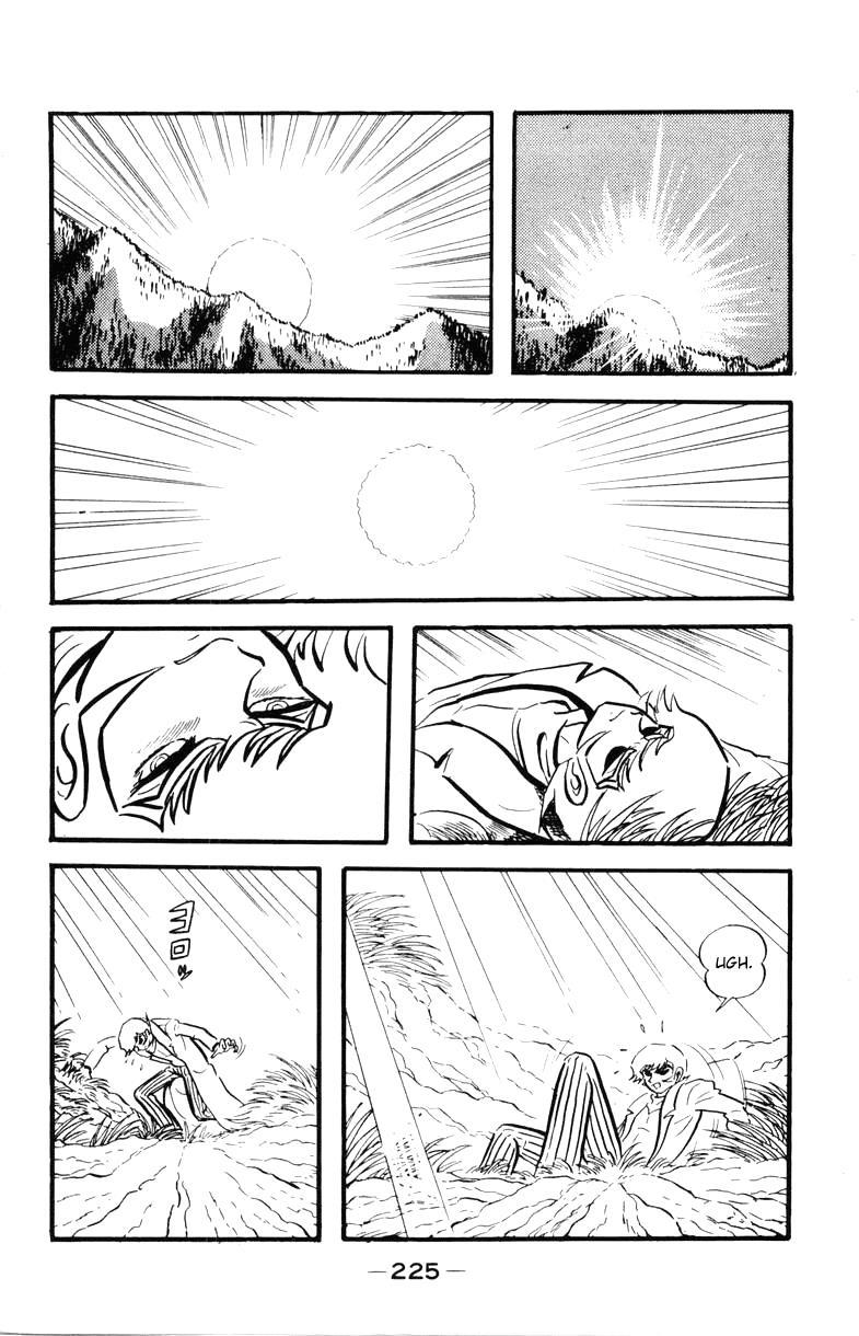 Devilman, Chapter 2 image 221