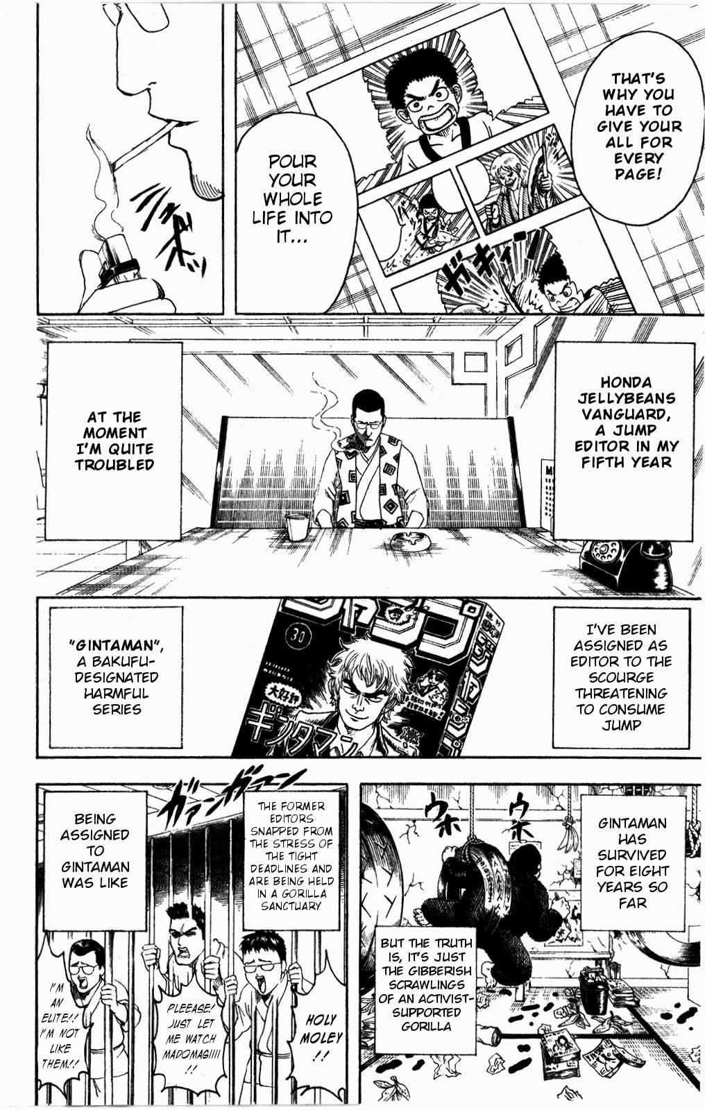 Gintama Chapter, 361 image 009