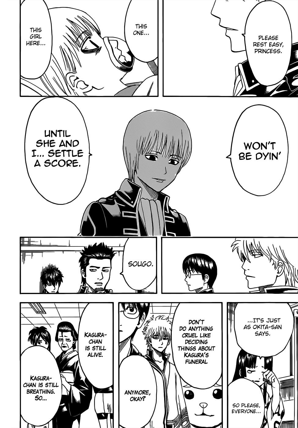 Gintama Chapter, 458 image 012