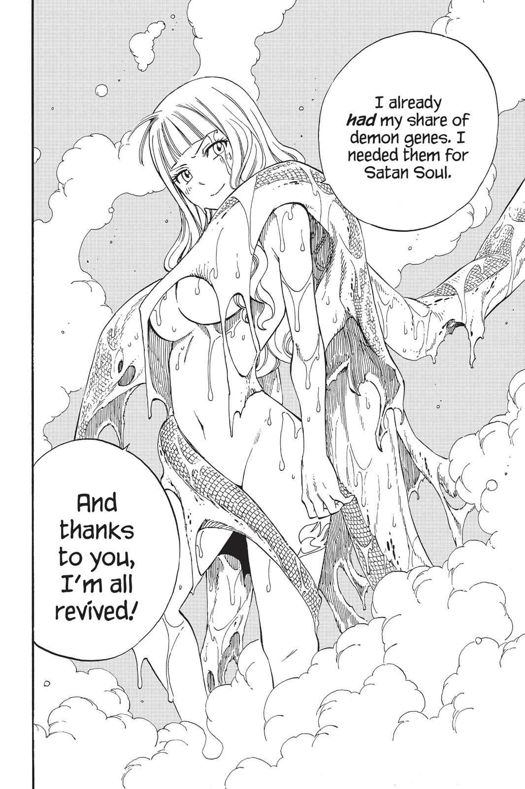 Chapter 371 image 015