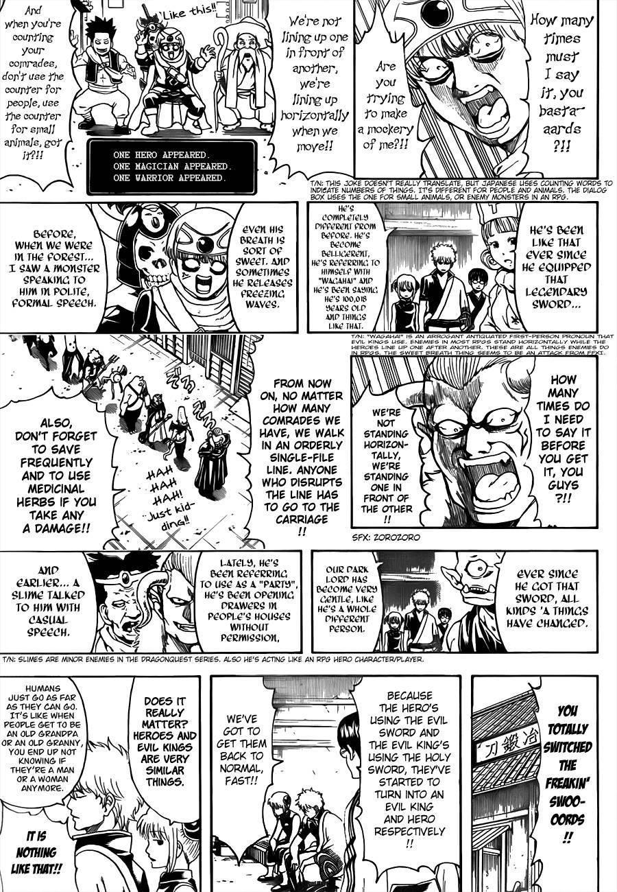 Gintama Chapter, 497 image 013