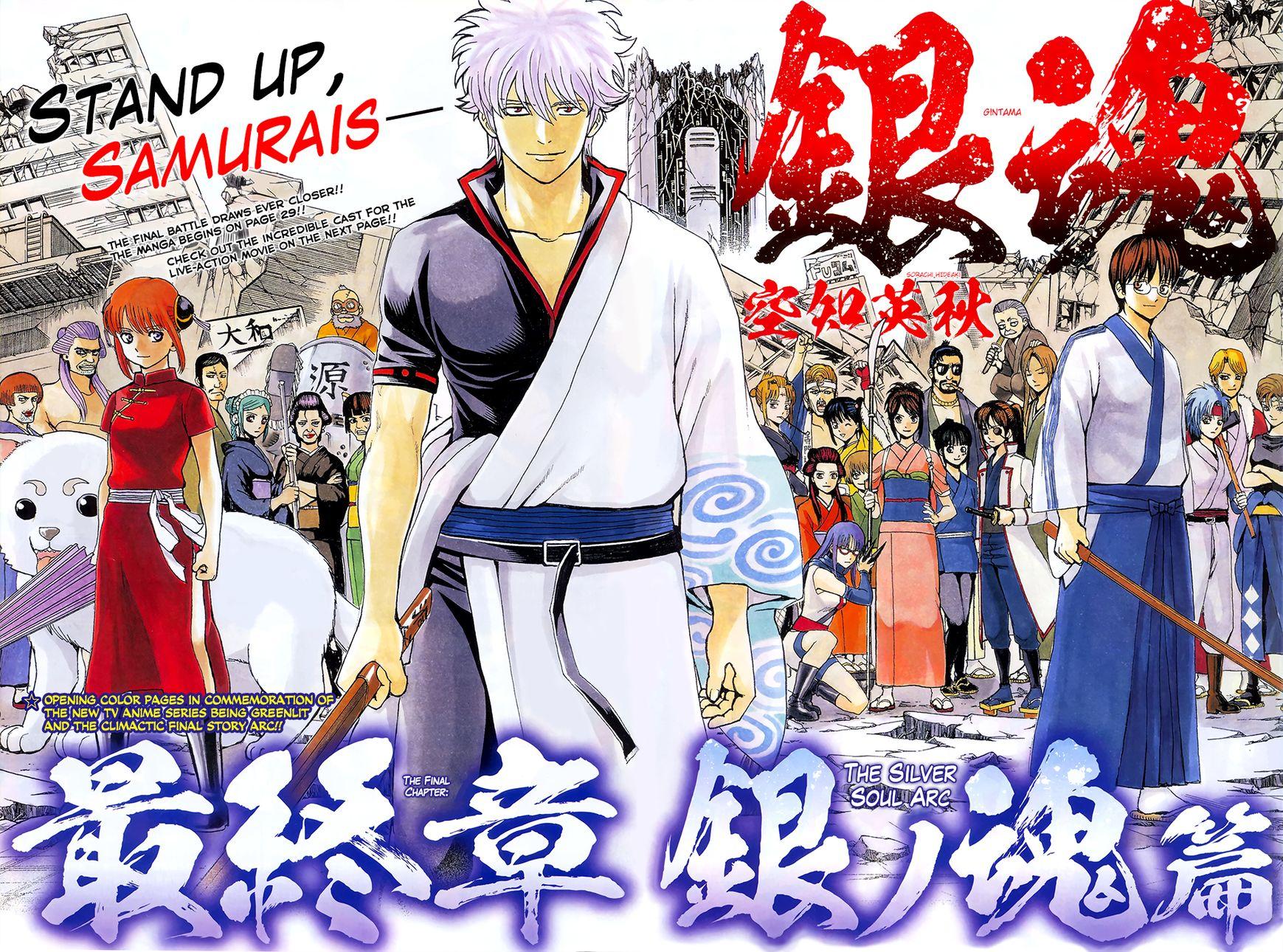 Gintama Chapter, 605 image 003