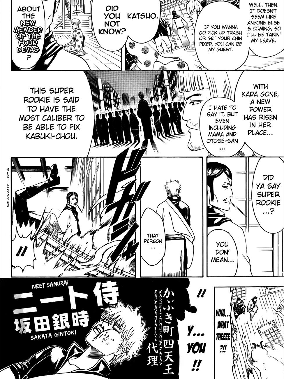 Gintama Chapter, 436 image 004