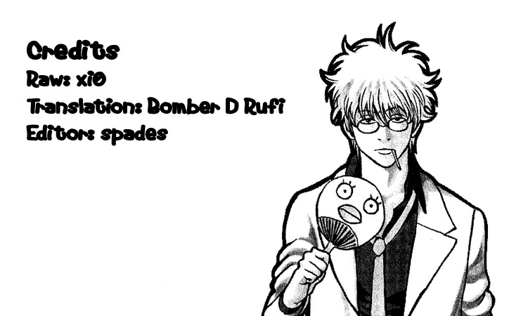 Gintama Chapter, 202 image 001