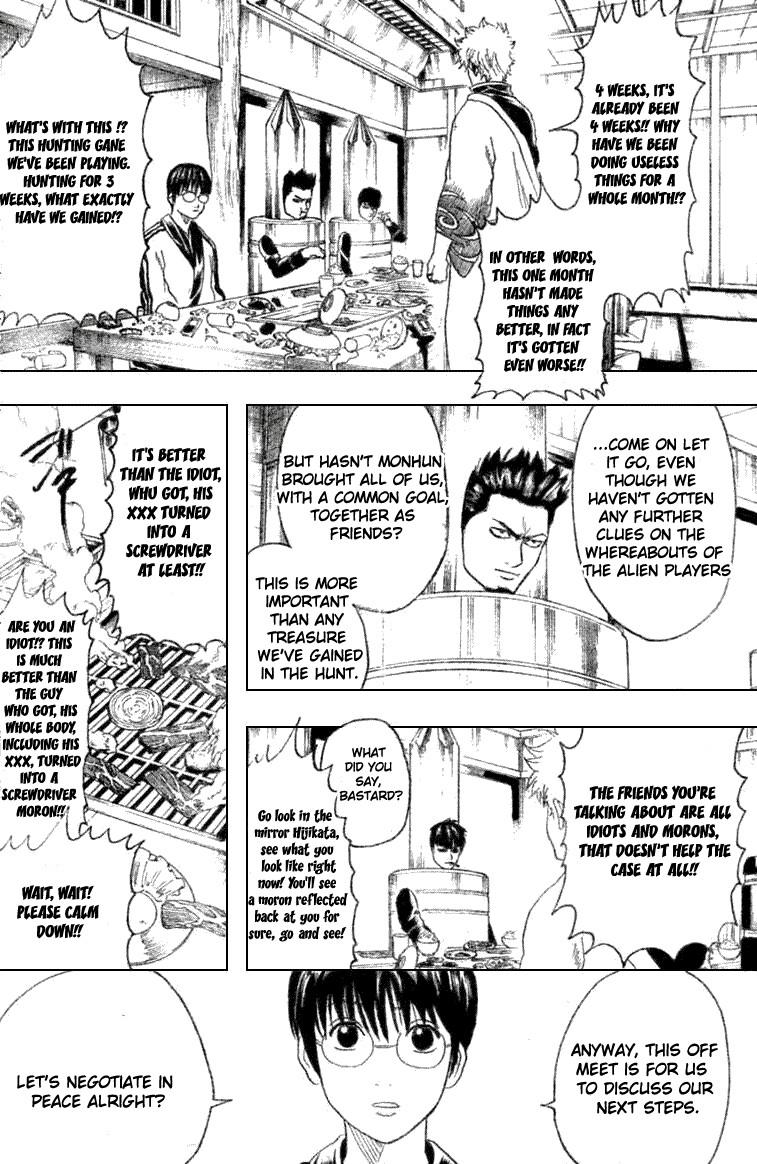 Gintama Chapter, 192 image 004