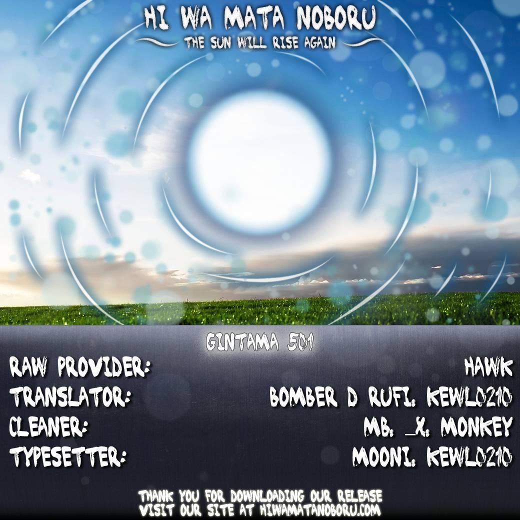Gintama Chapter, 501 image 017
