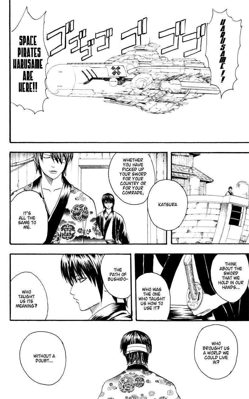 Gintama Chapter, 97 image 006