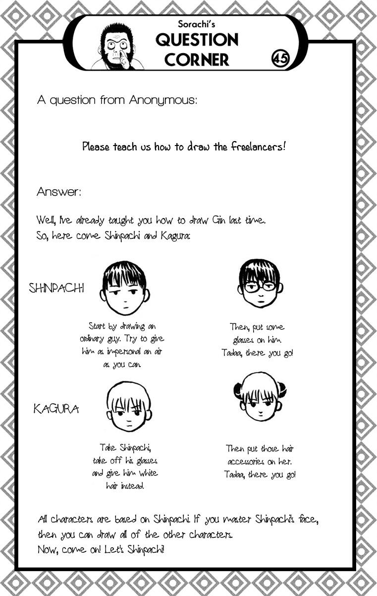 Gintama Chapter, 128 image 021
