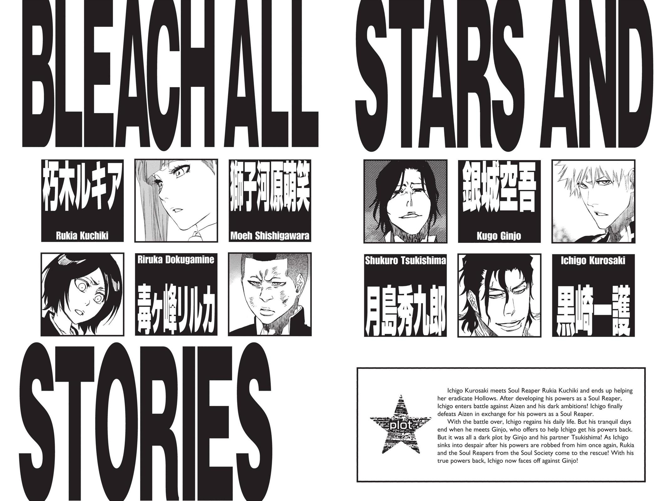 Bleach, Chapter 470 image 005