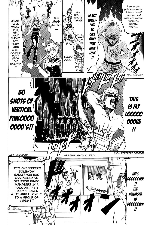 Gintama Chapter, 350 image 022