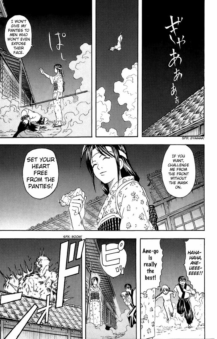 Gintama Chapter, 28 image 020