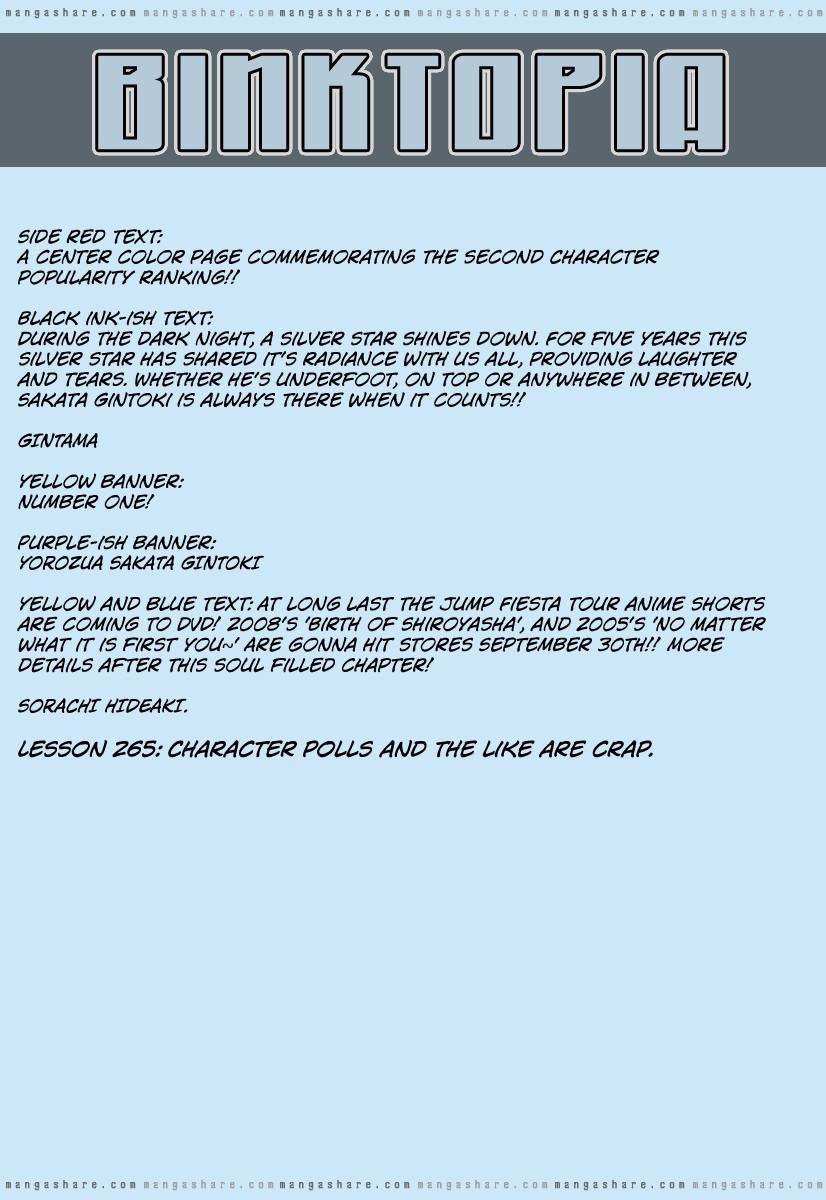 Gintama Chapter, 265 image 002