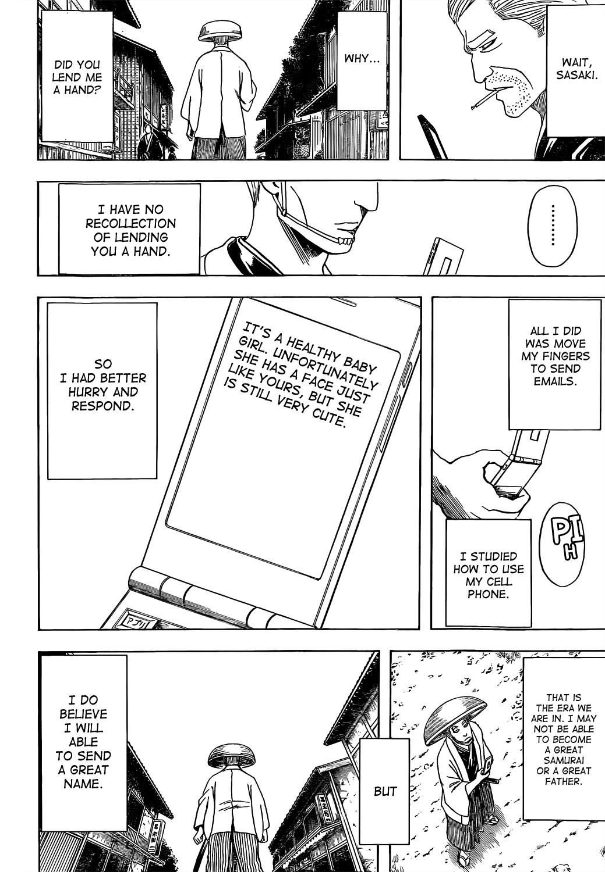 Gintama Chapter, 539 image 016