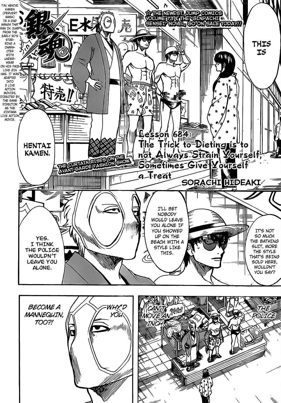 Gintama Chapter, 684 image 002
