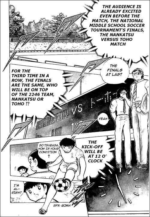 Captain Tsubasa, Chapter 76 image 032