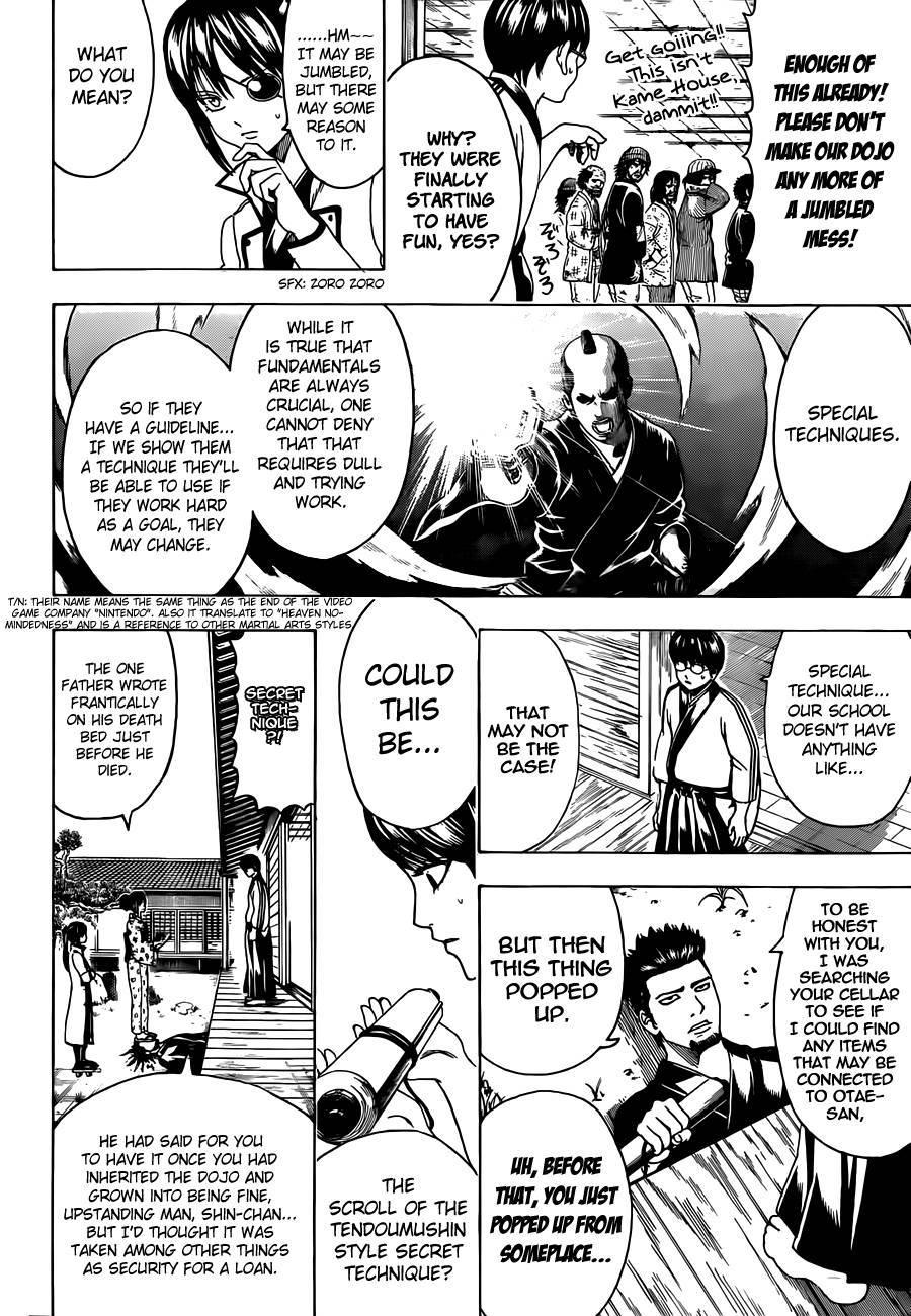 Gintama Chapter, 486 image 006