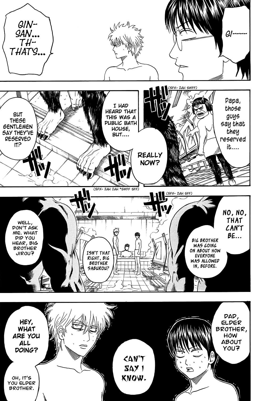 Gintama Chapter, 334 image 008