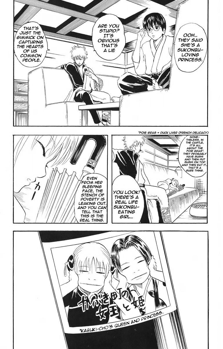 Gintama Chapter, 23 image 021
